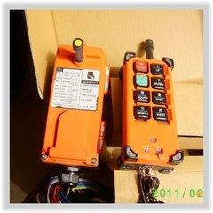 南华机电设备有限公司