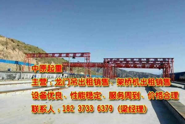湖南长沙起重机厂家介绍如何选择起重机型号