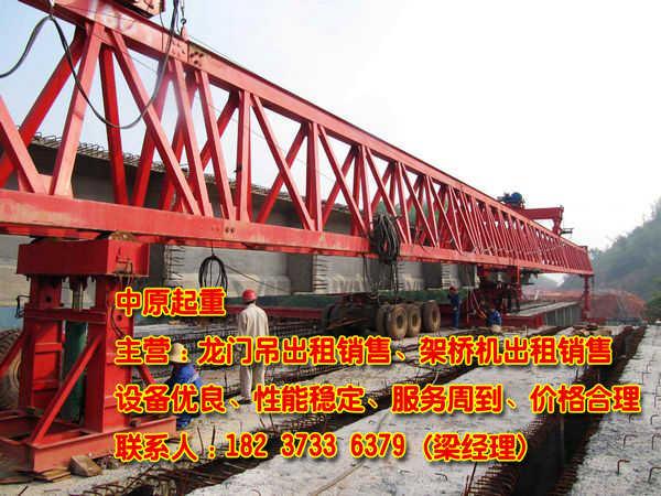 黑龙江大庆起重机厂家