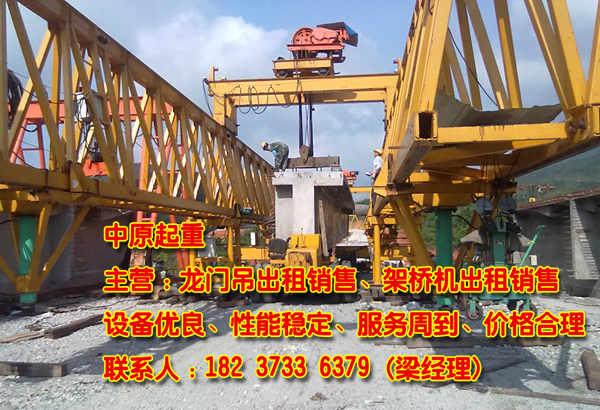 江苏扬州起重机厂家