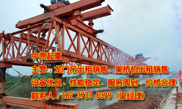 安徽淮南起重机销售厂家