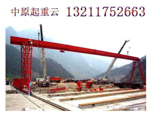 安徽黄山龙门吊厂家拆卸前准备工作