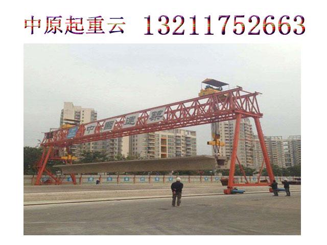 陕西西安新乡起重机公司说龙门吊篇